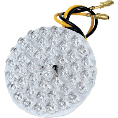 Replacement Turn Signal Led-board Amber